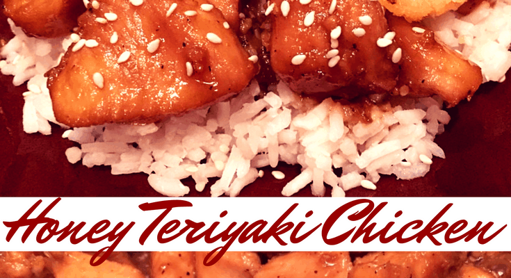 Honey Teriyaki Chicken & Rice Recipe