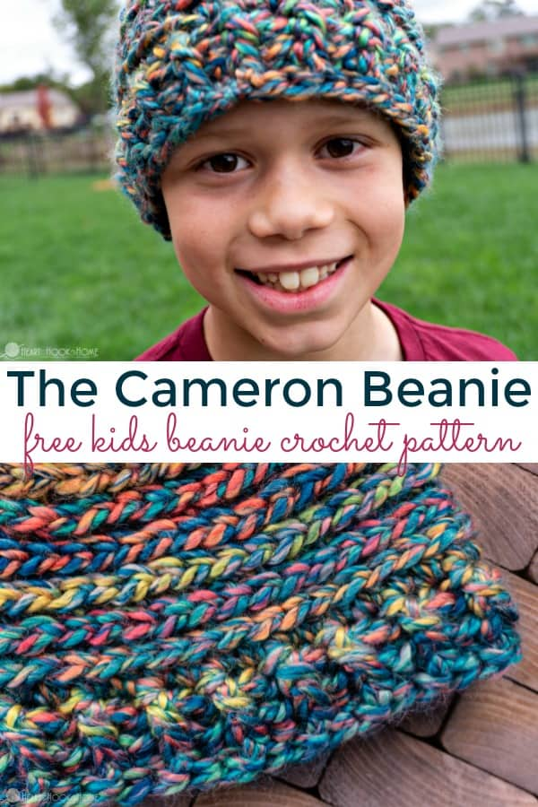 The Cameron Beanie: Child Size Beanie Crochet Pattern