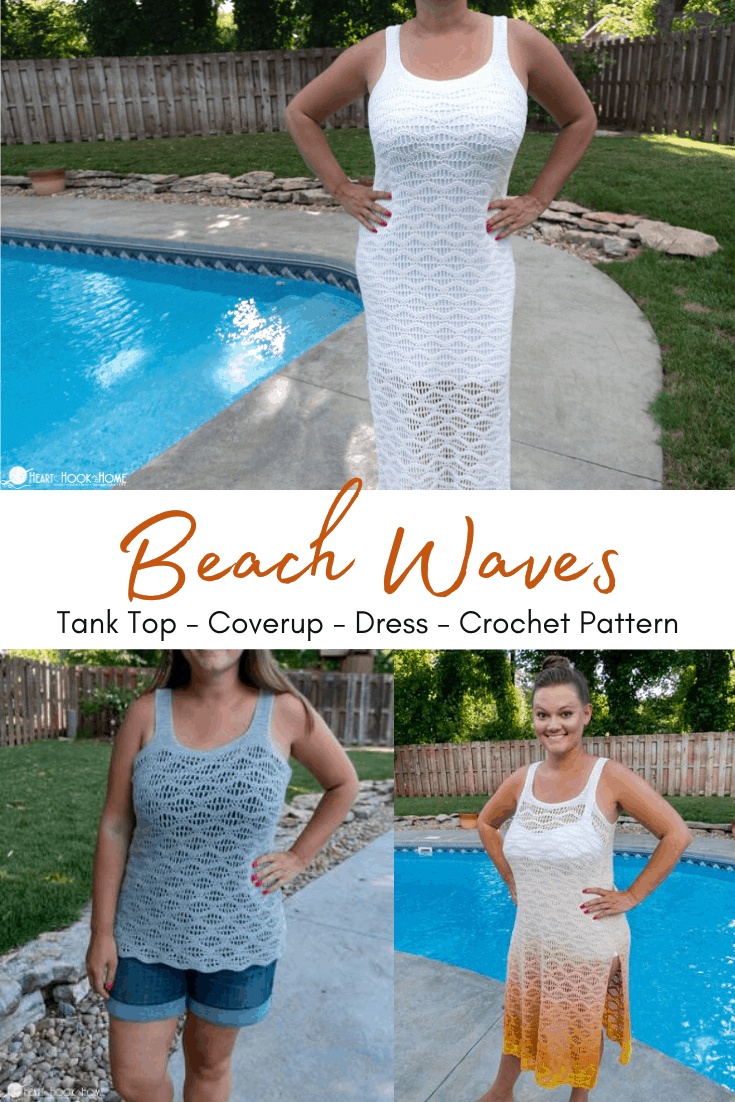 Beach Waves Crochet Pattern